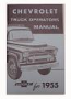 1955 1st Truck Owner's Manual