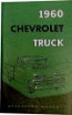 1960 Owner's Manual - Chevy Truck