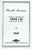 1949 Accessories List Car And Truck - Chevrolet