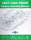 1947-1954 Factory Assembly Manual - Chevrolet/GMC Truck