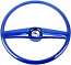 1969-1972 Steering Wheel Blue Reproduction - GM Truck