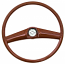 1969-1972 Steering Wheel Saddle Reproduction - GM Truck