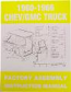 1960-1966 Factory Assembly Manual - Chevy/GMC Truck