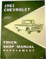 1961 Service Manual - Chevy Truck