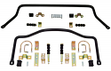 1973-1987 Front/Rear Sway Bar Kit Chevy/GMC C10